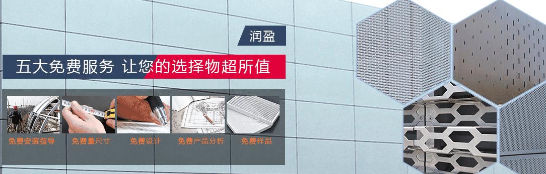 氟碳铝单板批发商